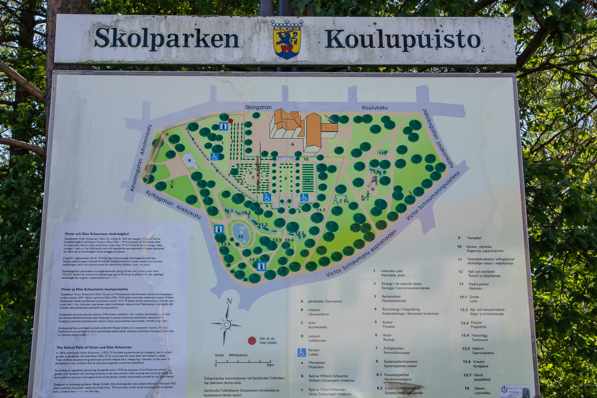 skolparken-11